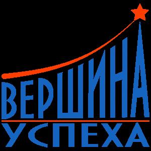 XVI Международный конкурс дарований «ВЕРШИНА УСПЕХА»
